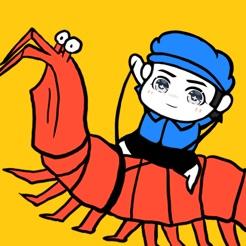 皮皮虾传奇