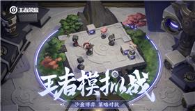 王者荣耀王者模拟战玩法流程攻略