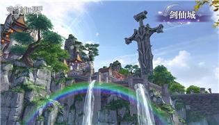 完美世界手游8月30日体验服更新内容一览