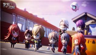 龙族幻想手游9月5日版本更新