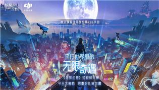 龙族幻想手游9月26日例行维护更新内容一览
