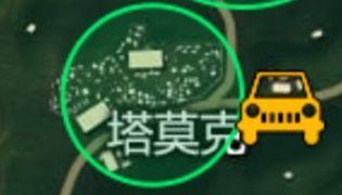 和平精英SS3雨林地图塔莫克资源点分析及玩法攻略