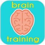 最佳大脑训练游戏