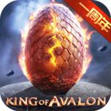 阿瓦隆之王手机版