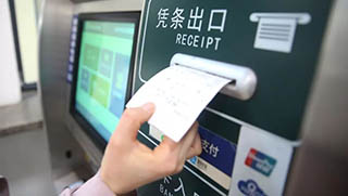 高铁电子客票学生票用法介绍