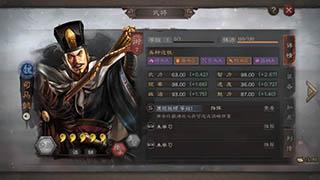 三国志战略版司马懿阵容战法攻略