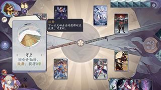 阴阳师百闻牌秘闻之间4-2通关攻略