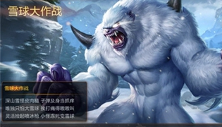 魂斗罗归来手游12月19日冬日狂欢版本更新公告