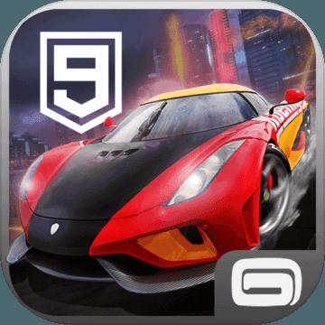 狂野飙车9:竞速传奇测试版