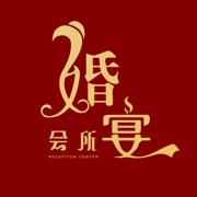 婚宴会所app