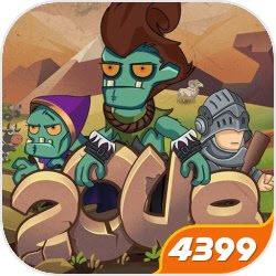 小小僵尸2048
