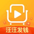 沙发视频app红包版