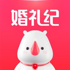 婚礼纪app最新版
