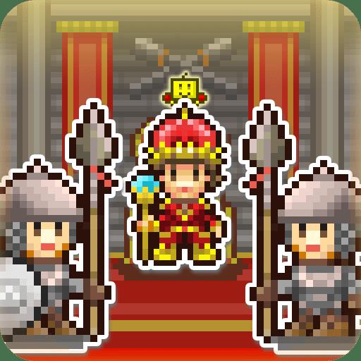 王都创世物语内购版