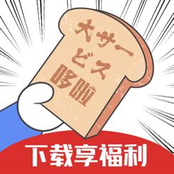 哆啦日语安卓版