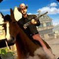 西部荒野枪手射击最新版