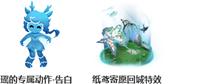 王者荣耀S19轻风戏纸鸢活动介绍