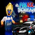 恐怖冰淇淋警察汉化版