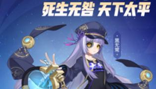 一起来捉妖手游5月7日全新版本更新内容