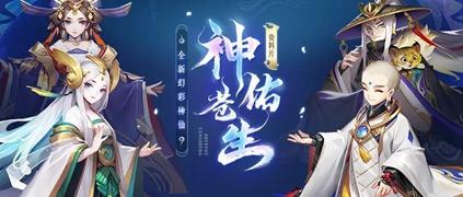 仙道逃亡飞剑应该怎么玩