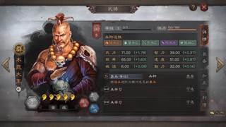 三国志战略版s3木耳大王搭配阵容及战法推荐