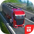 欧洲卡车模拟器 无限金币版