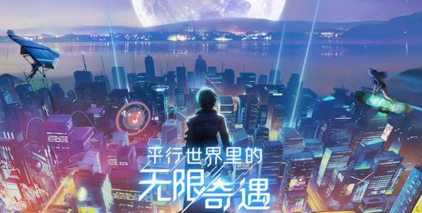 龙族幻想6月18日更新公告