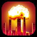 毁灭城市模拟器破解版