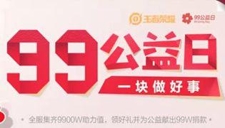 2020王者荣耀9月8日更新内容