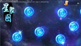 御龙在天手游摘星符怎么获得?有多少种途径获取?