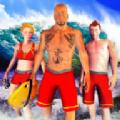 海滩救援游戏紧急救生员小队