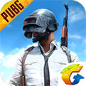 PUBG Mobile TW版