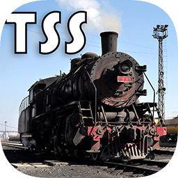 火车沙盘模拟器