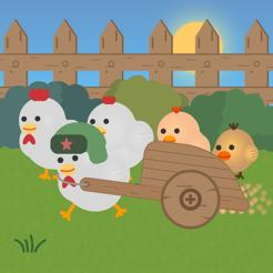 富贵养鸡场